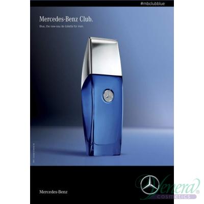 Mercedes-Benz Club Blue EDT 50ml за Мъже Мъжки Парфюми