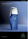 Mercedes-Benz Club Blue EDT 50ml за Мъже