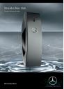 Mercedes-Benz Club Extreme EDT 100ml за Мъже