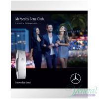 Mercedes-Benz Club Комплект (EDT 100ml + Shower Gel 75ml) за Мъже