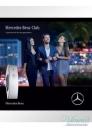 Mercedes-Benz Club EDT 100ml за Мъже