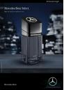 Mercedes-Benz Select Night EDP 50ml за Мъже