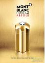 Mont Blanc Emblem Absolu Комплект (EDT 100ml  + EDT 7.5ml + SG 100ml) за Мъже