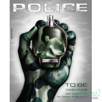 Police To Be Camouflage EDT 125ml for Men Men's Fragrance