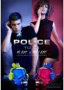 Police To Be Mr Beat EDT 40ml за Мъже