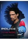 Police To Be Rebel EDT 125ml за Мъже Мъжки Парфюми