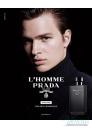 Prada L'Homme Intense EDP 100ml за Мъже БЕЗ ОПАКОВКА Мъжки Парфюми без опаковка