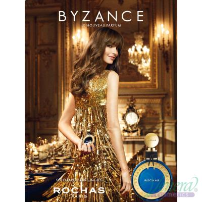 Rochas Byzance 2019 EDP 40ml за Жени