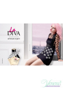 Ungaro La Diva EDP 50ml за Жени