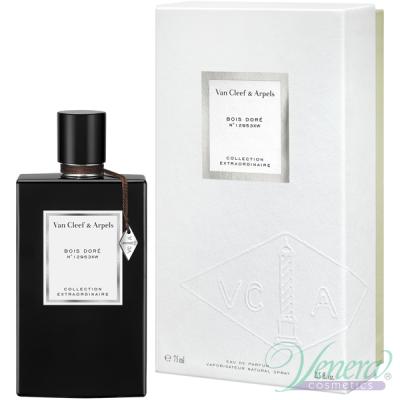 Van Cleef & Arpels Collection Extraord...