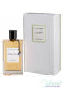 Van Cleef & Arpels Collection Extraordinaire Gardenia Petale EDP 75ml за Жени БЕЗ ОПАКОВКА