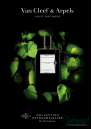 Van Cleef & Arpels Collection Extraordinaire Moonlight Patchouli EDP 75ml Мъже и Жени Унисекс Парфюми