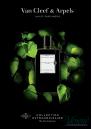 Van Cleef & Arpels Collection Extraordinaire Moonlight Patchouli EDP 75ml Мъже и Жени БЕЗ ОПАКОВКА Унисекс Парфюми без опаковка
