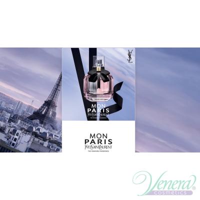 YSL Mon Paris Комплект (EDP 50ml + BL 50ml + SG 50ml) за Жени