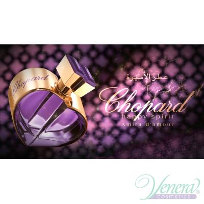 Chopard Happy Spirit Amira d'Amour EDP 75ml за Жени БЕЗ ОПАКОВКА Дамски Парфюми без опаковка