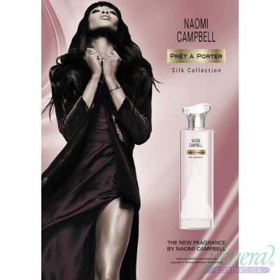 Naomi Campbell Prêt à Porter Silk Collection Ко...