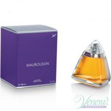 Mauboussin Mauboussin EDP 100ml за Жени