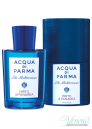 Acqua di Parma Blu Mediterraneo Mirto di Panarea EDT 150ml Мъже и Жени БЕЗ ОПАКОВКА