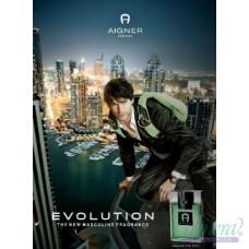 Aigner ImanI2 Evolution EDT 50ml за Мъже