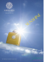 Amouage Sunshine EDP 100ml за Жени БЕЗ ОПАКОВКА Дамски Парфюми без опаковка