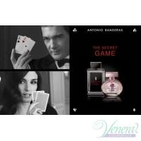 Antonio Banderas Her Secret Game EDT 80ml за Жени Дамски Парфюми