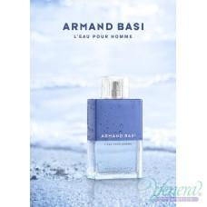 Armand Basi L'Eau Pour Homme EDT 75ml мъжки парфюм за Мъже