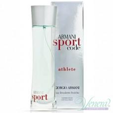 Armani Code Sport Athlete EDT 75ml за Mъже