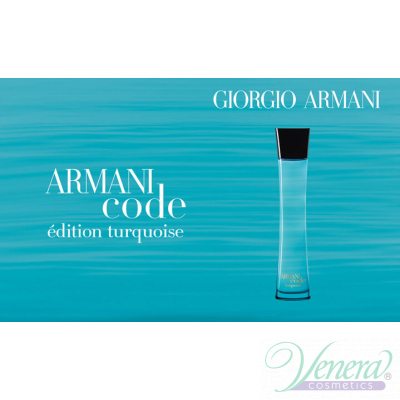 Armani Code Turquoise for Women EDT 75ml за Жени Дамски Парфюми