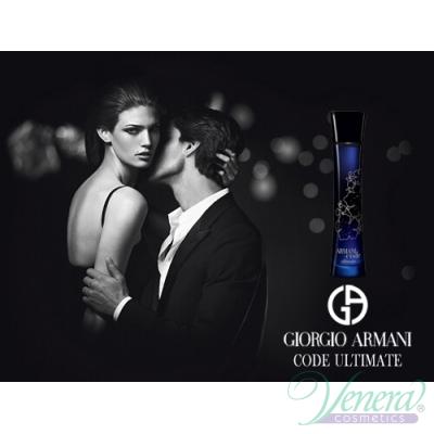 Armani Code Ultimate EDP Intense 30ml за Жени