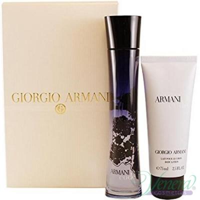 Armani Code Комплект (EDP 75ml + Body Lotion 75ml) за Жени Дамски комплекти