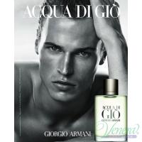 Armani Acqua Di Gio Комплект (EDT 100ml + EDT 15ml + SG 75ml) за Мъже Мъжки Комплекти