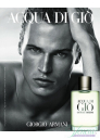 Armani Acqua Di Gio Комплект (EDT 100ml + Deo Stick 75ml) за Мъже