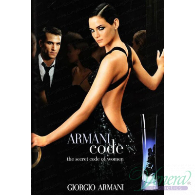 Armani Code EDP 75ml за Жени БЕЗ ОПАКОВКА За Жени