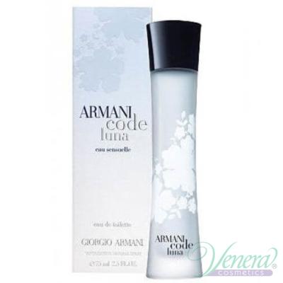Armani Code Luna EDT 75ml за Жени Дамски Парфюми