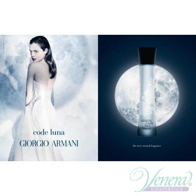 Armani Code Luna EDT 30ml за Жени Дамски Парфюми