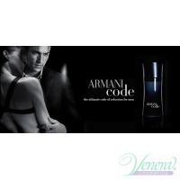 Armani Code EDT 75ml за Mъже БЕЗ ОПАКОВКА За Мъже