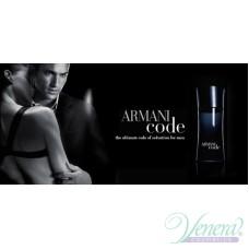 Armani Code EDT 50ml за Mъже