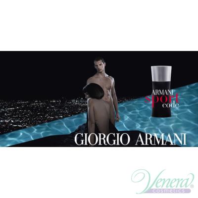 Armani Code Sport EDT 75ml за Mъже