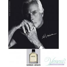 Armani Eau Pour Homme EDT 50ml за Мъже