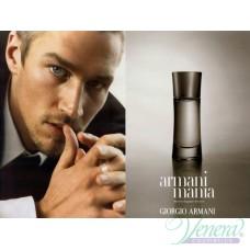 Armani Mania EDT 30ml за Мъже