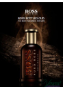 Boss Bottled Oud EDP 50ml за Мъже