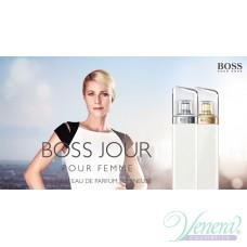 Boss Jour Pour Femme Lumineuse EDP 75ml за Жени БЕЗ ОПАКОВКА
