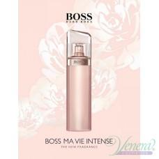 Boss Ma Vie Intense EDP 75ml за Жени