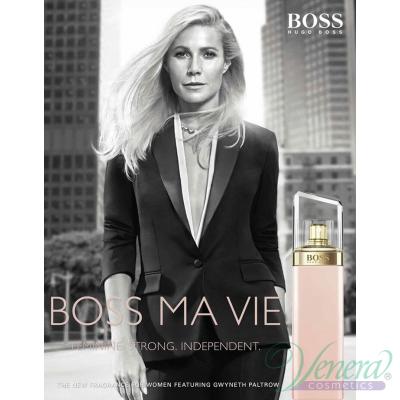 Boss Ma Vie Body Lotion 200ml за Жени