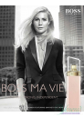 Boss Ma Vie Комплект (EDP 75ml + Body Lotion 200ml) Runway Edition за Жени Дакски Комплекти