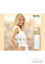 Boss Jour Pour Femme Комплект (EDP 75ml + Body Lotion 200ml) за Жени За Жени