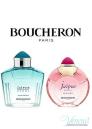 Boucheron Jaipur Homme Limited Edition EDT 100ml за Мъже БЕЗ ОПАКОВКА Мъжки Парфюми без опаковка