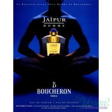 Boucheron Jaipur Homme EDT 100ml за Мъже БЕЗ ОПАКОВКА