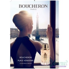 Boucheron Place Vendome EDP 30ml за Жени