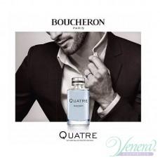 Boucheron Quatre Pour Homme EDT 100ml за Мъже